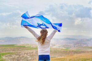 Love Israel Again